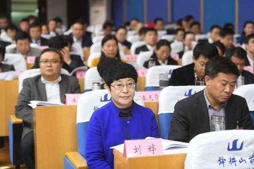 济南市政协十四届一次会议今天开幕
