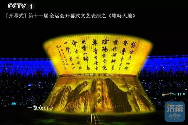 济南艺博会|张仲亭:用激扬文字谱写书法乐章