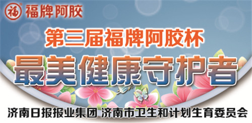 张运利:全力守护母婴健康 做最美健康守护者