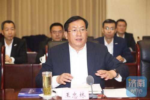 王忠林主持召开智慧城市推进工作会议