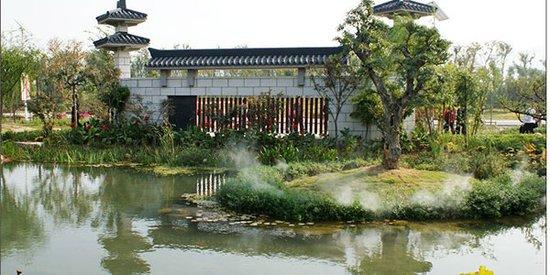 济南国际园博园今年4月免费开放 1月5日起闭园改造