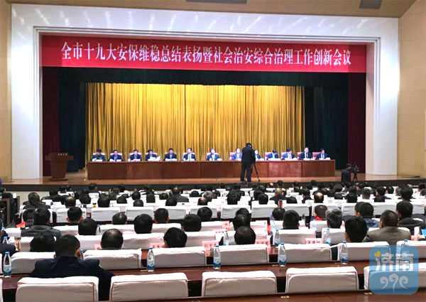 """王文涛:要牢固树立""""稳定是第一责任""""意识"""