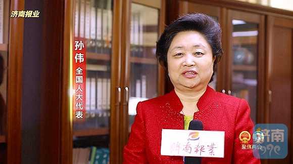 带着济南民声去北京 全国人大代表有话说