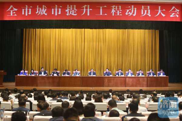 王忠林:抓好十大行动,推动城市治理提档升级