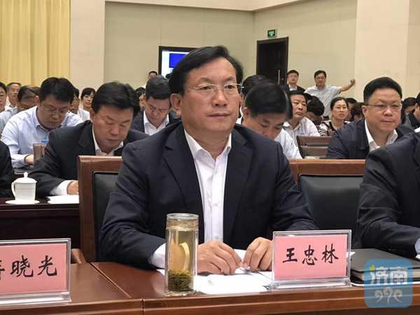 王忠林在分会场出席全省农村集体产权制度改革动员会