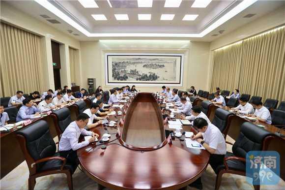 全市数字经济发展工作务虚会召开 孙述涛出席并讲话