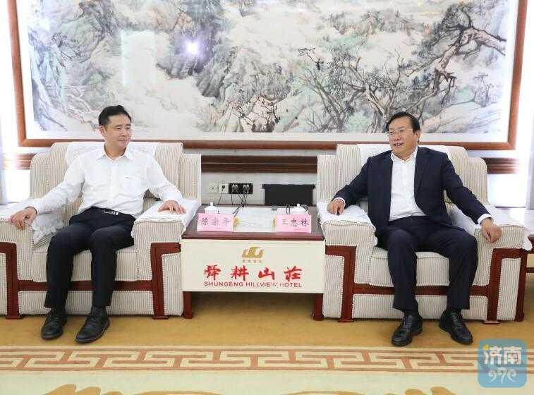 王忠林会见海康威视董事长陈宗年一行