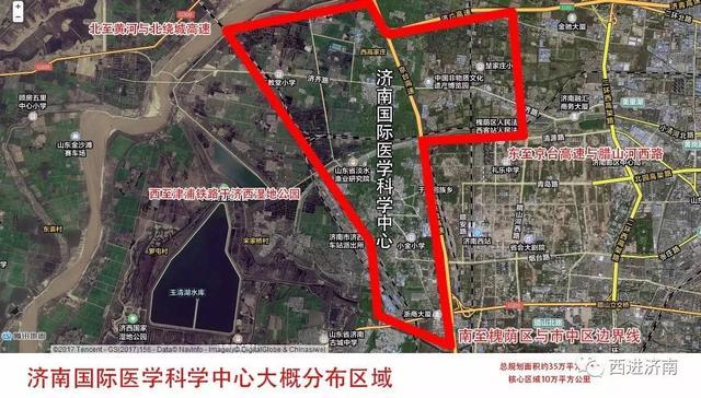 济南国际医学科学中心规划面积增至45平方公里