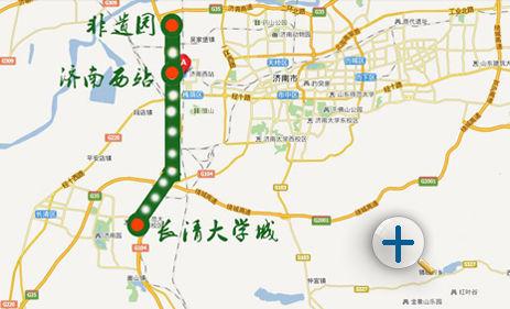 前大彦站改为创新谷站 R1线4个地铁站拟更名