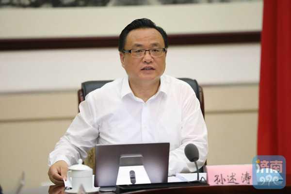 孙述涛主持召开市政府常务会议 研究国际内陆港建设等工作