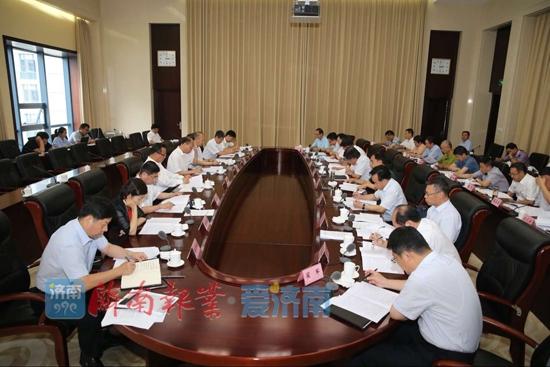 孙述涛出席全市扶贫工作专题会议