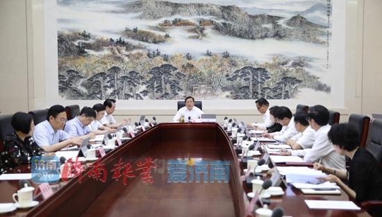 市委常委会召开会议 传达习近平总书记重要讲话精神