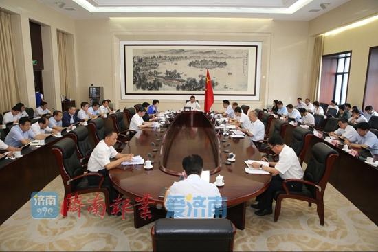 孙述涛主持市政府常务会 研究上半年经济社会发展形势