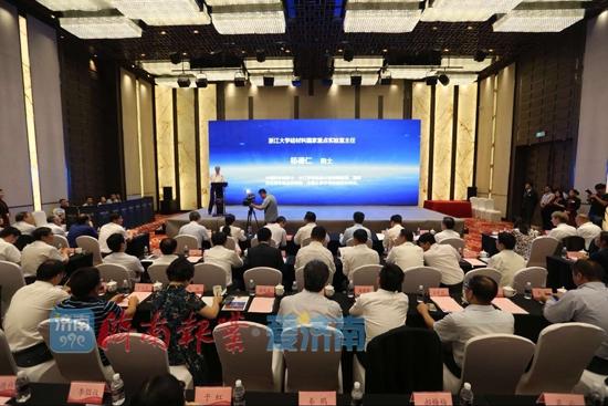 孙述涛出席宽禁带半导体产业发展论坛签约活动