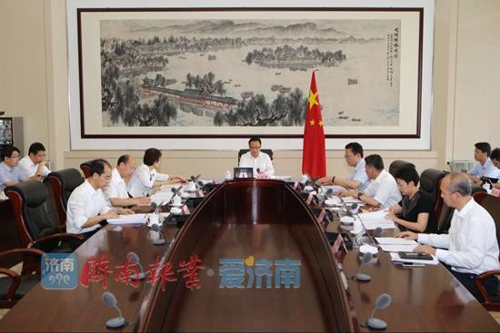 市政府党组理论学习中心组集体学习 孙述涛主持会议
