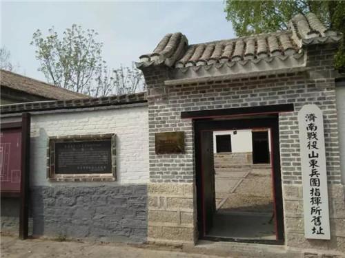 仲宫街道:加强文物保护 传承历史文化