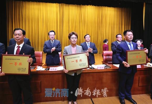 济南市2018年度经济社会发展综合考核和双招双引考核表彰通报