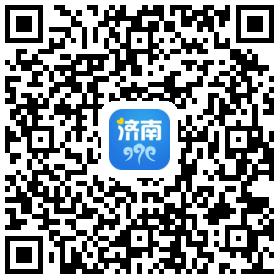 """""""影响济南""""企业采风行"""