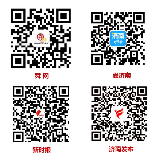 济南明府城文旅公司:解码泉城历史文化 让古城济南接轨国际时尚