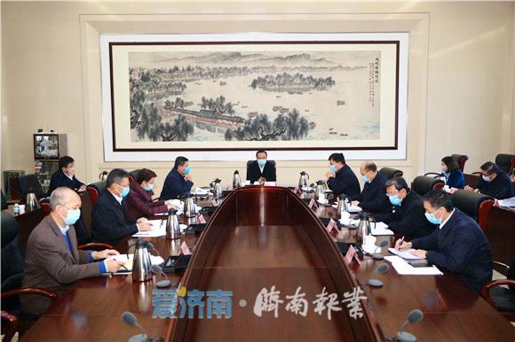 孙述涛主持召开市长办公会研究部署疫情防控和企业复工复产工作