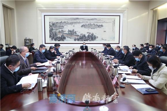孙述涛主持召开市委经济运行应急保障指挥部第二次会议