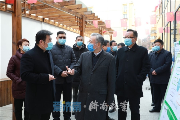 刘家义在济南调研时指出 落实落细各项防控措施 统筹推进经济社会发展各项工作