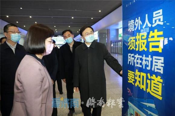 全力做好境外入济人员疫情防控社会宣传工作 杨峰率队督查