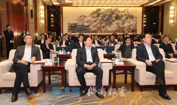 华泰集团财务公司成立 刘强孙述涛参加启动活动
