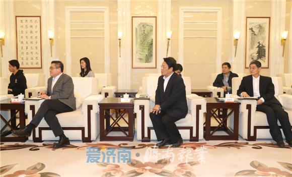 孙述涛:济南一定为企业发展创造良好环境 提供优质服务 推动实现共赢发展