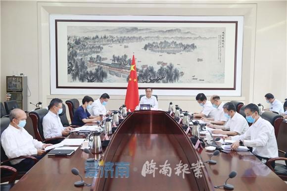 孙述涛主持召开市政府常务会议 研究推进健康济南行动等工作