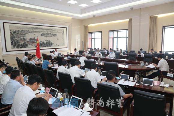 孙述涛主持召开市政府常务会议 研究加强和规范事中事后监管等工作