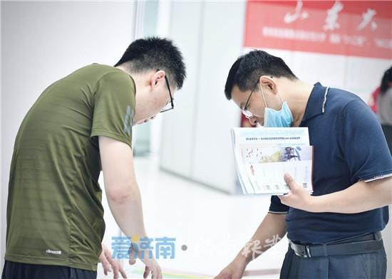 """来问""""高招""""!数十所高校还有志愿填报讲座今天在济南报业大厦等你"""