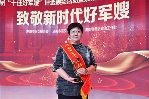 """济南市首届""""十佳好军嫂""""出炉 颁奖活动举行 济南第一个军嫂公益团体成立"""