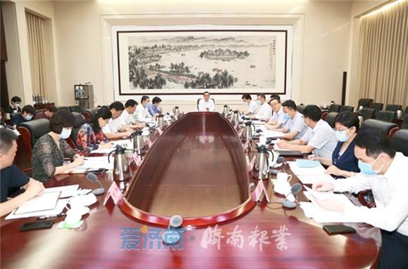 市疫情处置工作领导小组(指挥部)召开会议 孙述涛主持