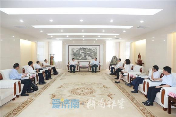 孙述涛会见山东炼化能源集团客人
