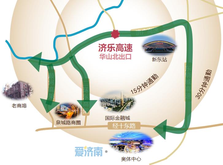 定了,济乐高速南延项目9月1日通车
