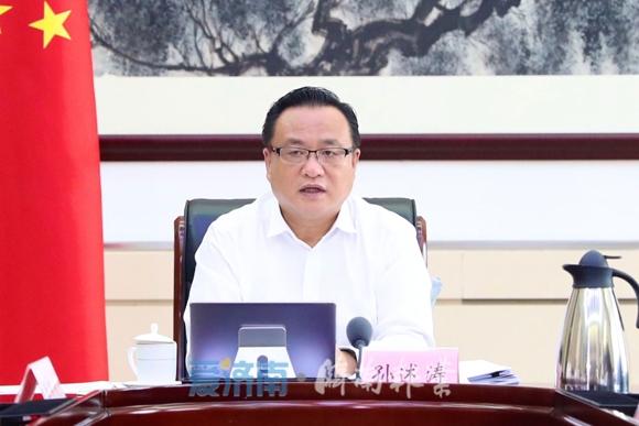 孙述涛主持召开市政府常务会议 研究公共数据管理等工作