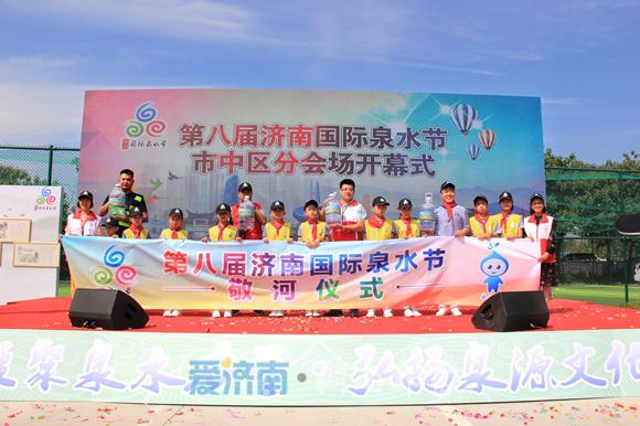 【凝聚泉水力量 弘扬黄河文化】泉与河交相辉映 水与城共享共赢——写在第八届济南国际泉水节成功举办之际