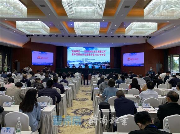 中国报业协会党报分会2020年年会召开 济南报业斩获多项大奖