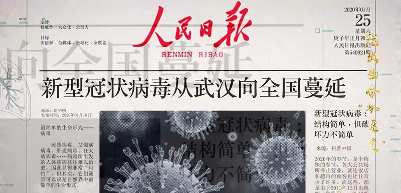 踏平坎坷成大道——济南市统筹推进疫情防控和经济社会发展工作综述
