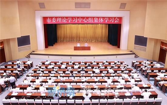 济南市委理论学习中心组集体学习会举行 孙立成孙述涛殷鲁谦出席