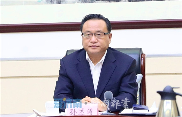 美高梅集团|济南市秋冬季大气污染防治攻坚视频会举行 孙述涛讲话