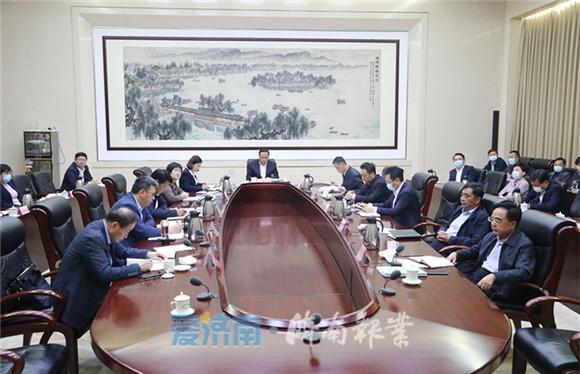 济南市秋冬季大气污染防治攻坚视频会举行 孙述涛讲话