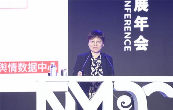 5G时代 百家行业大咖论道媒体融合 第三届中国新媒体发展年会在济拉开帷幕