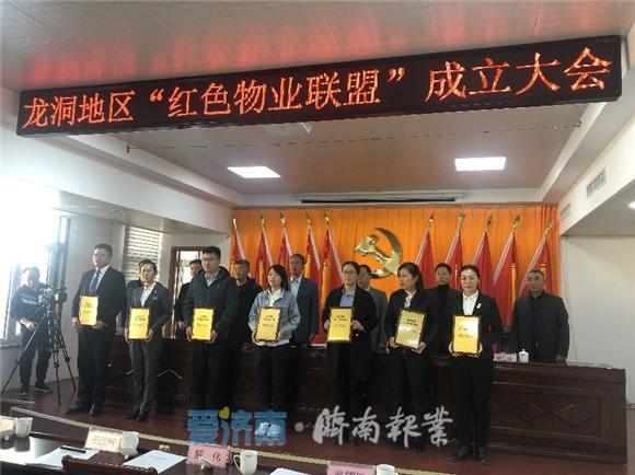 """今年济南已完成50个老旧小区改造 268部电梯""""上楼"""""""