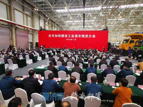 短短四个月时间 美高梅集团|济南工业如何实现全面起势?
