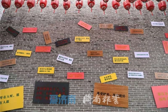 中国一日·美好小康丨作家徐锦庚与高淑贞带你云逛三涧溪