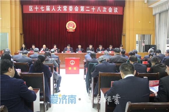 长清区人大常委会决定:肖辉任副区长、代区长