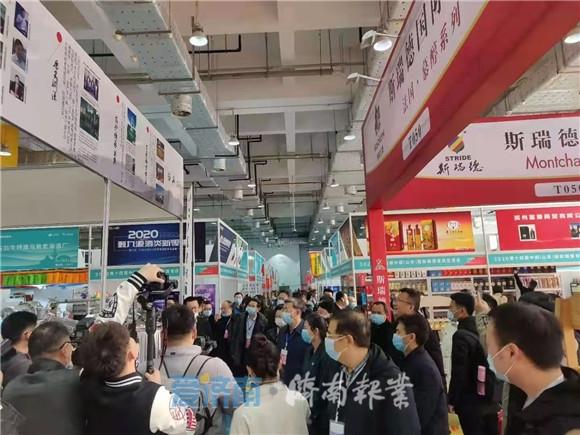 山东国际糖酒会11月将在济南举办 展览面积4万平方米 新增临夏主题展区