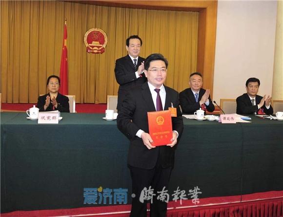 鲍峰任济南市人民检察院代理检察长 孙世会任济南市城管局局长
